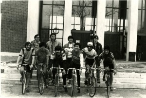 JHU Bicycle Club, 1983. Ferdinand Hamburger University Archives